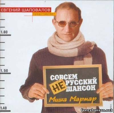 ПАПА РАДЖ - КАЗИНО: Скачать MP3 бесплатно
